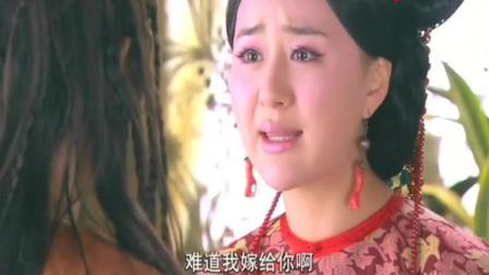 山河恋: 女子第二天才发现, 昨天大婚之夜, 陪伴自己一整晚的不是自己的丈夫