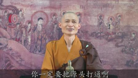 当极重罪人遇到阿弥陀佛