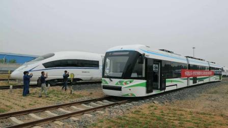 世界最新型列车在唐山投入使用, 无电弓和接触网, 时速达70公里