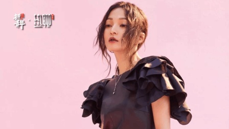 张韶涵: 欣赏吴青峰, 他们拥有不一样的曲风