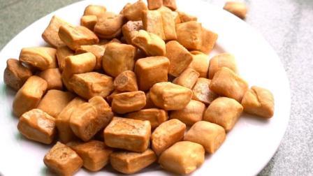 一分钟学会做口袋饼干, 低糖低油, 给宝宝磨牙补钙很好