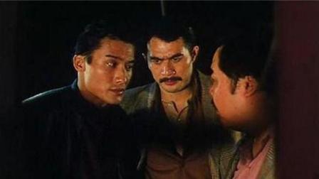 梁家辉、郑则士、徐锦江联手打造的香港惊悚电影《三狼奇案》