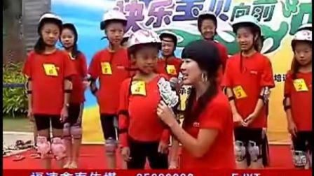 福清鑫泰传媒《快乐宝贝向前冲》鑫泰传媒 广告公司