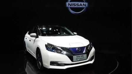 全新轩逸, 纯电首发亮相, 日产汽车开启全新电动汽车时代