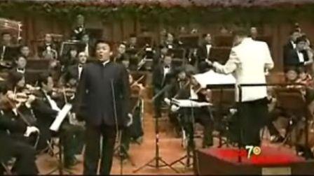 范竞马《乡音乡情》(中国记协70华诞音乐会)