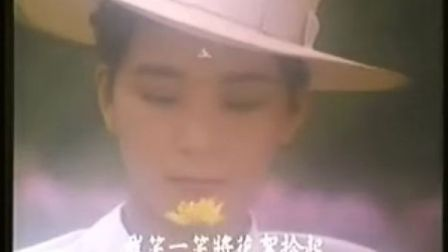【視頻】經典粵語金曲 亦舒電影『朝花夕拾(1987)』粵語主題曲『朝花』(鄺美雲 唱;林敏怡 曲;黃霑 詞)