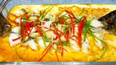 鲈鱼蒸蛋, 鲜美嫩滑, 没有一点腥味, 值得一学!