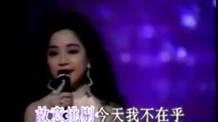 徐小凤经典 顺流逆流_tan8.com