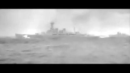 俾斯麦号战列舰VS胡德号战列巡洋舰flv