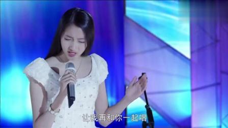 关晓彤一首《酒干倘卖无》唱出了对哑父佟林深深的爱, 听哭了