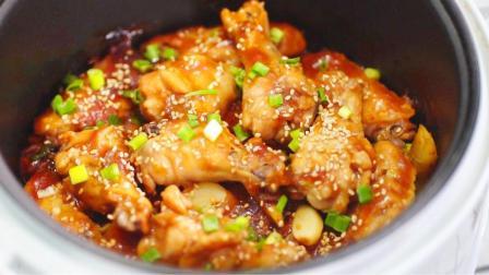 1分钟学会家庭版三汁焖锅, 有电饭锅就能做!