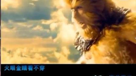 YY神曲 《大闹天宫》中国战门 原创