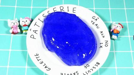 无硼砂碎碎冰教程, 梦幻的蓝色玻璃, 一捏就碎的冰块泥