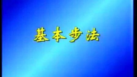 【侯韧杰  TKD  教学篇】之 业余跆拳道教材