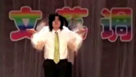 天津邮政职工搞笑舞蹈 请自备避雷针