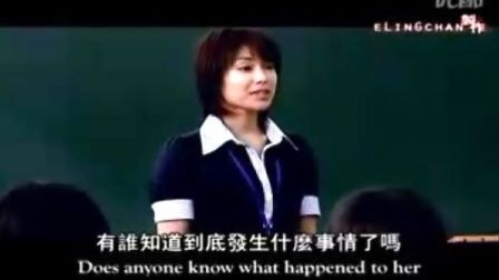 日剧版 爱的被告(中英文预告)