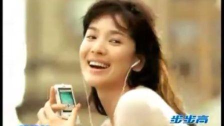 韩国美女宋慧乔步步高音乐手机广告