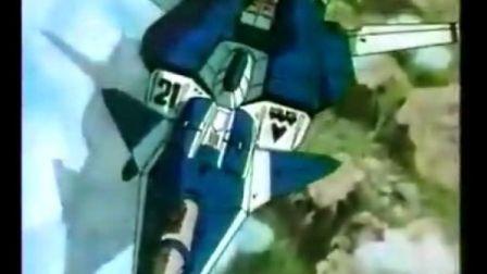 太空堡垒主题曲MV