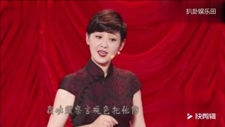 王佩瑜、徐帆、黄绮珊合唱《智斗》  黄绮珊是败笔