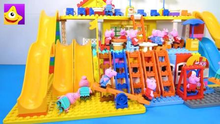 小猪佩奇梦幻城堡玩具, 小猪猪把自己的小屋改造成游乐园啦