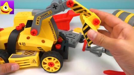 可爱儿童汽车玩具, 宝宝手工组装汽车益智玩具
