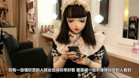 日本23岁真人娃娃, 五官非常逼真, 引无数路人围观, 可爱还是恐怖?