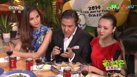 葡萄牙的足球和美食为何闻名世界?蛋挞真的不是广东的特产!