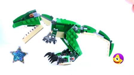 宝宝乐高拼装机械恐龙, 称霸原始森林, 机械王者