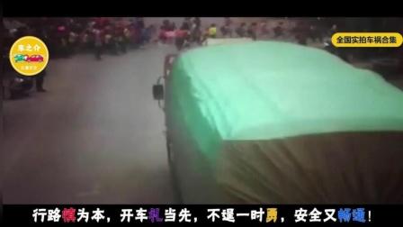 大货车车速过快, 冲进学生群, 伤亡惨重!