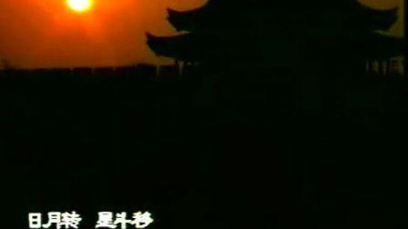 电视剧《包公断奇冤》(王新民 濮存昕)片头