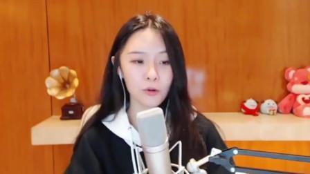 美女主播用一首歌的时间告诉你, 不会唱的歌就别唱了, 哈哈
