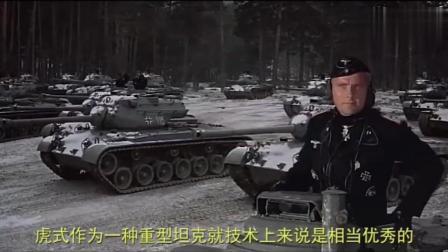 """虎式坦克都有哪些辉煌战绩? 竟令盟军患上""""虎式恐惧症""""!"""