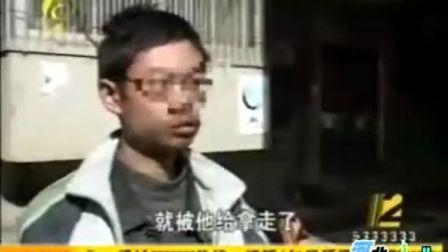 卖淫染重病 同性恋人起纠纷 云南电视台《》20090105