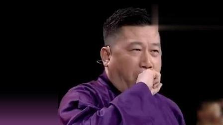张鹤伦现场教训张云雷: 眼里还有郭德纲吗? 5个字很服众
