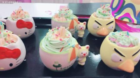 六一儿童节, 自己动手做的冰激凌蛋糕