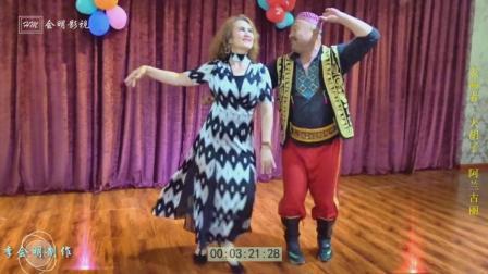 丽达教学视频_阿兰古丽教学新疆舞视频大全_阿兰古丽教学新疆舞视频在线观看 ...