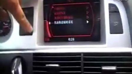 09款新奥迪A6L前中控台按钮功能介绍