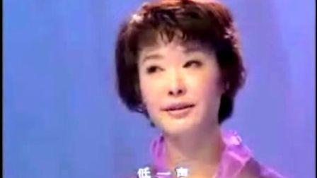 《神女峰》舒婷  朗诵:王雪纯