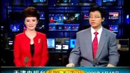 天津新闻联播--雷人的男主播