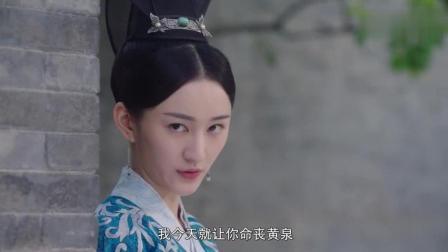 《我的皇帝陛下2》洛菲菲拥抱龙蛋遭心机女嫉妒, 想谋杀被龙蛋看到