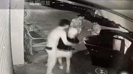 男子为求复合 凌晨带人把前女友强拉上车