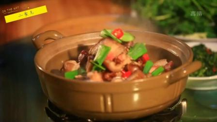 常德钵子菜: 香叶烟熏腊猪蹄, 再来份清炖腊猪蹄钵, 别有一番风味