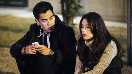 视频段子狗 剩者为王:大龄未婚女青年选择了爱情!