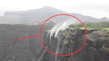 地球上最神奇地方, 重力失效水往高处流, 牛顿怎么看?
