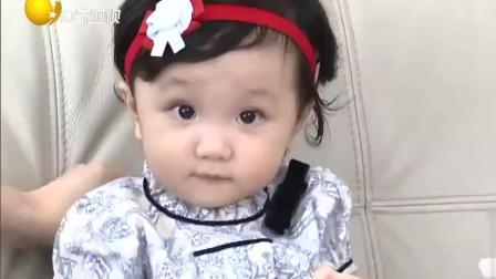 张丹峰洪欣从巴黎给女儿带衣服, 彤彤先看吊牌: 多少钱?