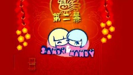 可爱的双胞胎女孩SANDY和MANDY视频系列之一