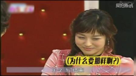 韩国清纯美女张申英! 几个男人为了成为她的男朋友各种笑料百出!