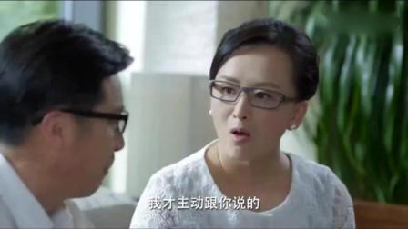 微微一笑很倾城 杨洋爸妈也开始羡慕起杨洋和郑爽了, 幸福被感染