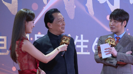 上海国际电影电视节 2018 中国电视剧诞生60周年盛典 红毯众星云集