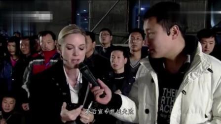 为什么现在国外都不敢挑战中国制造? 看完我捂着肚子的笑了!